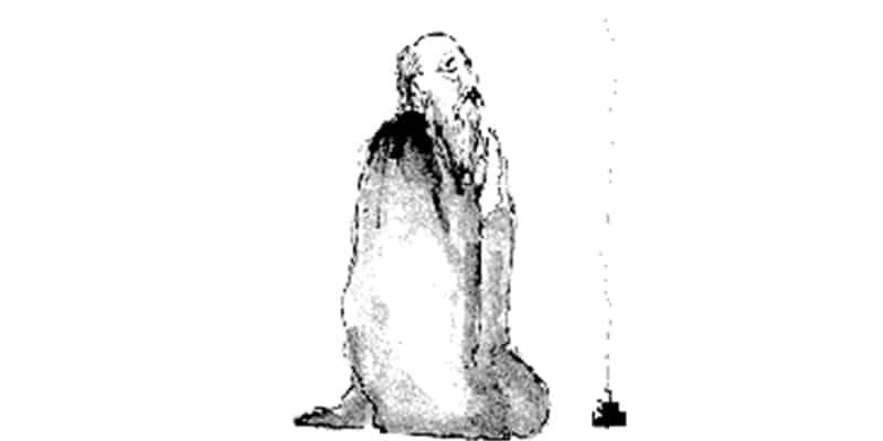 Ram Tzu